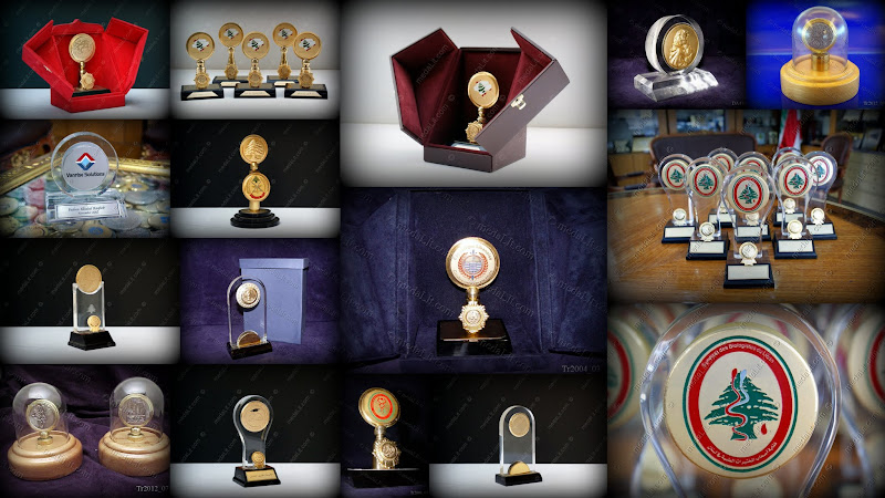Brass Tower trophy