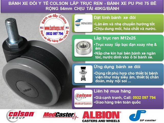 thông số kỹ thuật Bánh xe đôi trục ren CGT Colson Caster Mỹ phi 75 | CGT7554