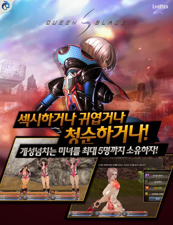 Queen's Blade ra mắt phiên bản di động tại Hàn Quốc 3