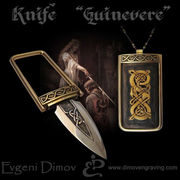 https://lh4.googleusercontent.com/-JdvMqJhJUVg/Tls-FRIjt4I/AAAAAAAAB4U/DUXctNicx4o/s600/knive-Guinevere--big.jpg