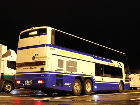 JR東海バス「ドリームなごや3号」 744-09991 リア プレミアムシート仕様車 足柄SAにて