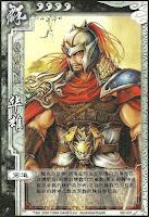 Hua Xiong 5