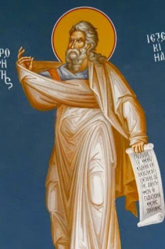 Holy Prophet Ezekiel As A Model For Our Lives