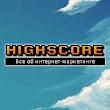 High S
