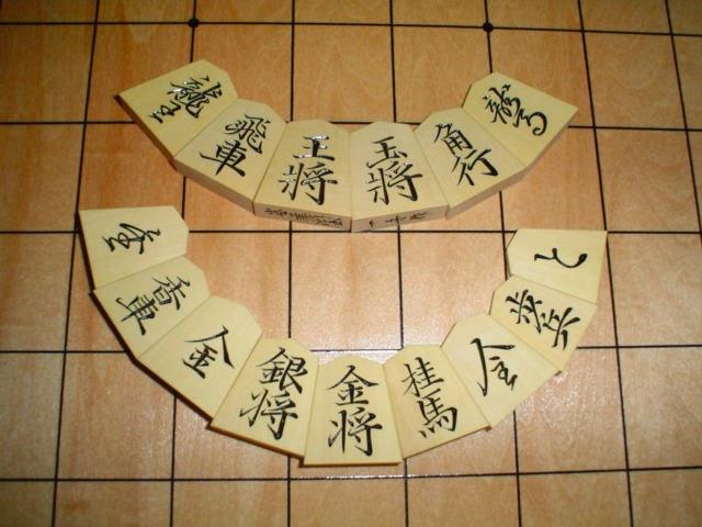 cờ shogi - cờ tướng nhật
