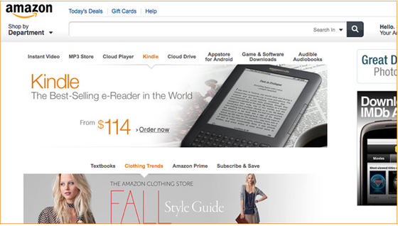New 2012 Amazon homepage design