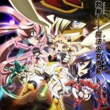 Senki Zesshou Symphogear GX: Believe in Justice and Hold a Determination to Fist