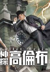 Bullet Brain - 神探高倫布 TVB 2013 - Thần thám cao luân bố