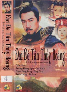 Đại Đế Tần Thủy Hoàng - Emperor Qin Shi Huang - 2000