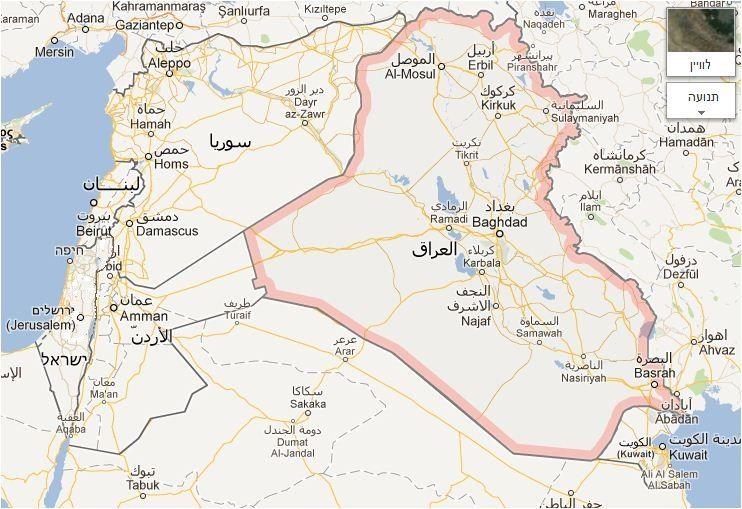 نبذة عن المجتمع العراقي بعد 2003