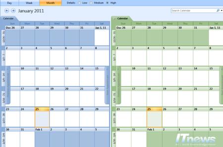 Google-Calendar-Outlook