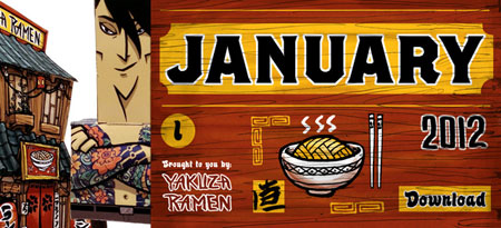 2012 Yakuza Ramen Shop Papercraft Calendar January