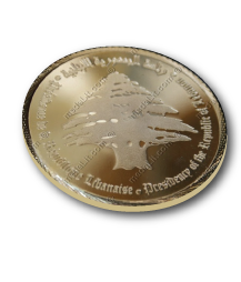 Presidency of the republic of lebanon semi-proof gold plated medal