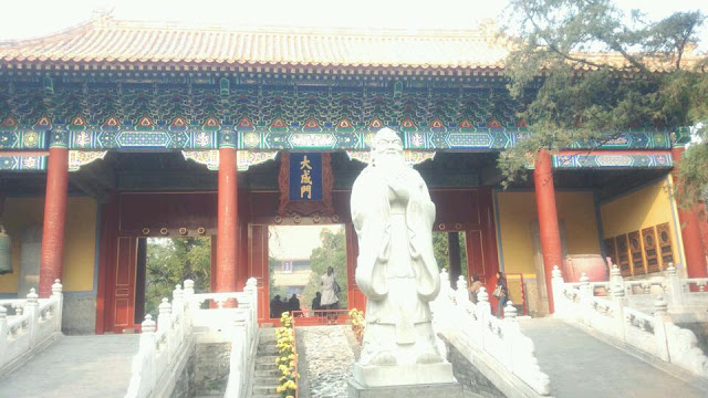 Confucius Temple and Guozijian Museum