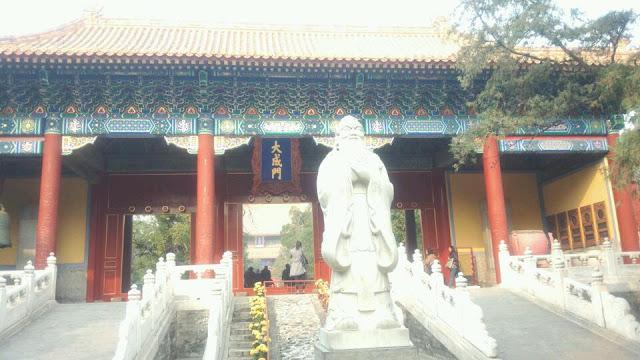 Confucius Temple and Guozijian Museum