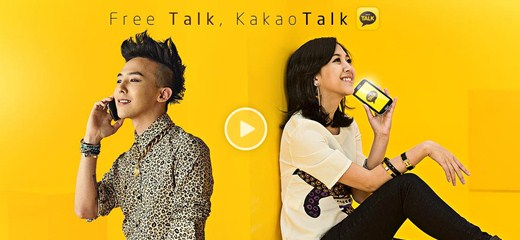 download kakao talk app