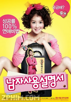 Nghệ Thuật Cua Trai - How to Use Guys with Secret Tips (2013) Poster