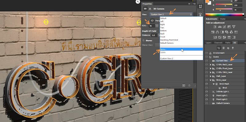 Photoshop - เทคนิคการสร้างตัวอักษร 3D Glowing แบบเนียนๆ ด้วย Photoshop 3dglow54