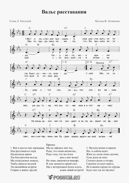 слова песни смуглянка слушать