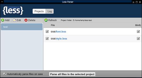 LessParser:プロジェクト画面