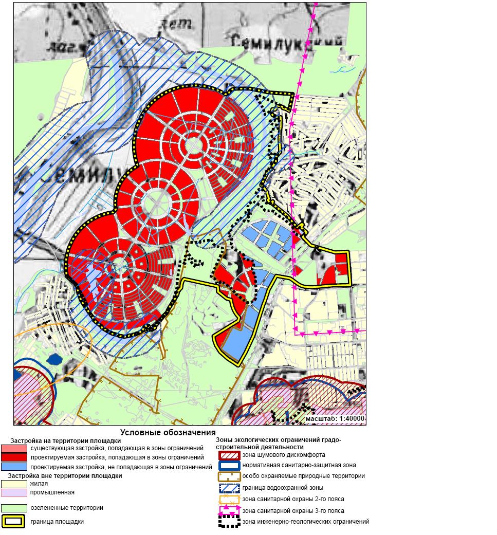 Карта-схема зон экологических ограничений градостроительной деятельности (площадка «пойма р. Дон»)