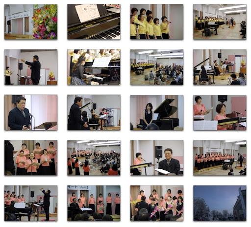 ひまわりコーラス「メモリアルコンサート Part2」2012
