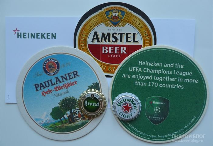 Heineken (Нидерланды)