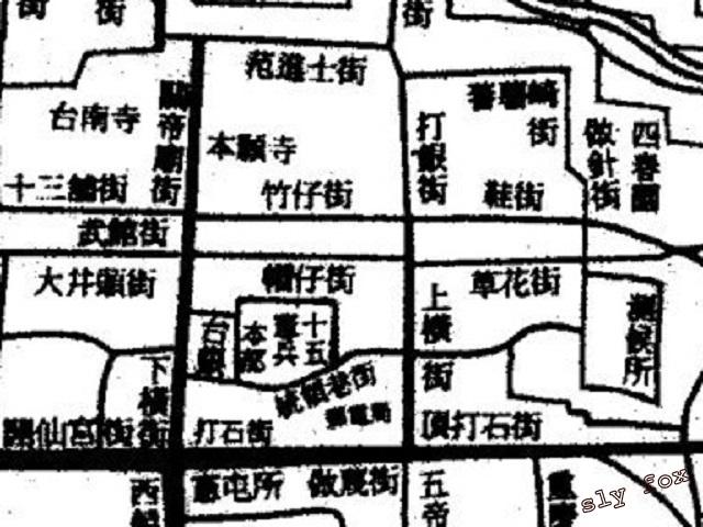 府城臺南古街