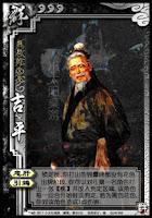 Ji Ping 2