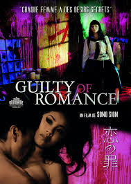 Guilty of Romance 2011