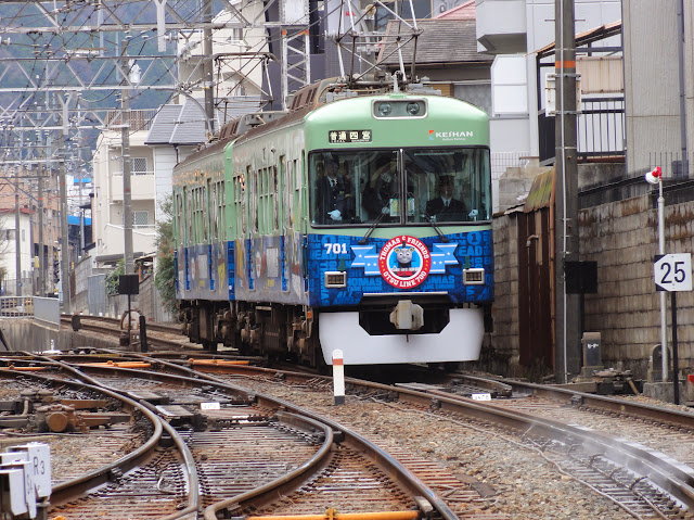 四宮駅入線