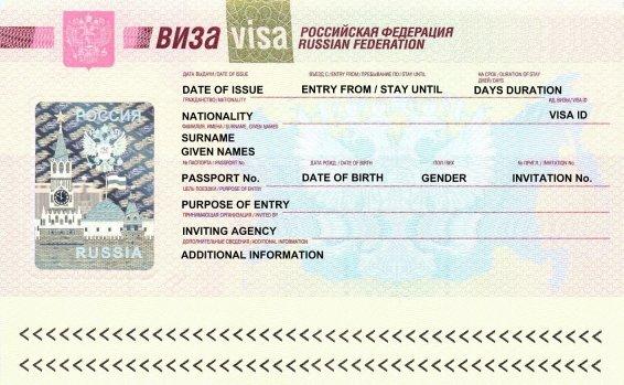 Russian visa stamp info