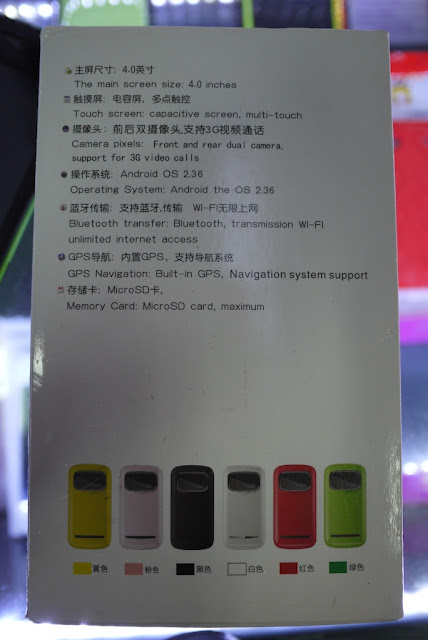 back of Google phone box showing phone specs