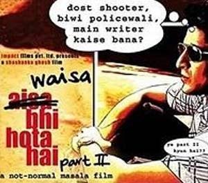 Waisa Bhi Hota Hai - Part 2