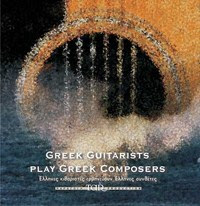 Greek Guitarists play Greek Composers