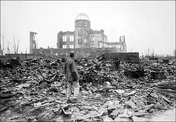 Bomba atómica de Hiroshima