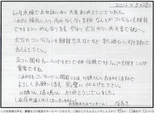 ビーパックスへのクチコミ/お客様の声:なおき 様(滋賀県東近江市)/日産 フェアレディZ