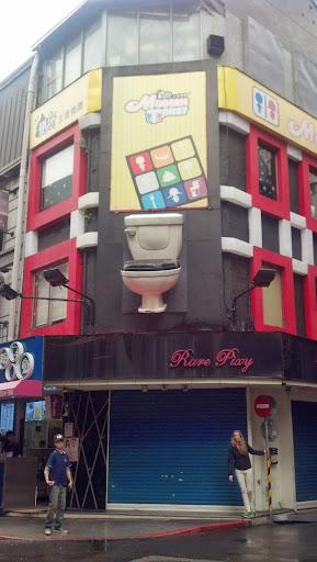 Taipei with Kids: The Modern Toilet Restaurant