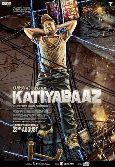 Poster Of Hindi Movie Katiyabaaz (2014) Free Download Full New Hindi Movie Watch Online At alldownloads4u.com