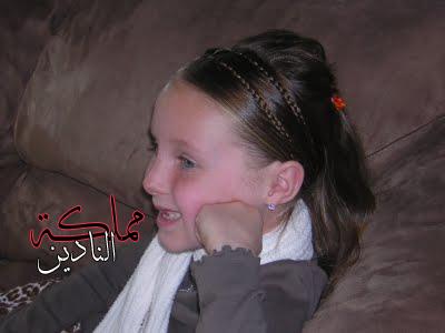 تسريحات اطفال 2012