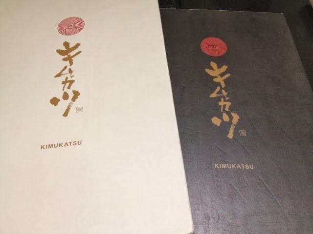 Kimukatsu menu, Shangri-la Plaza Mall