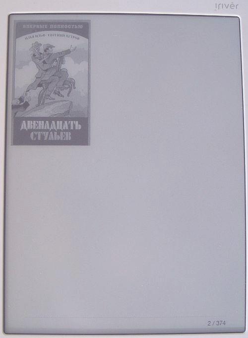 Так отображается обложка книги в fb2...