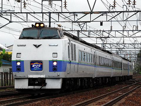 JR北海道 183系「特急まりも」 苗穂駅付近にて