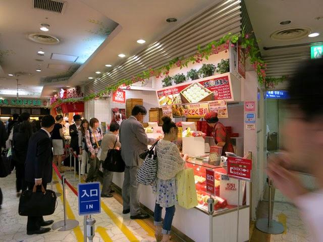 551蓬莱@新大阪駅構内店