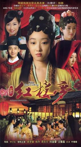 The Dream Of Red Mansions - Tân hồng lâu mộng