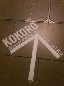 Kokoro exhibition sign