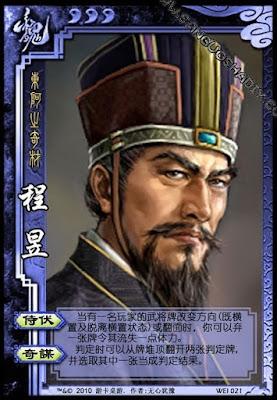 Cheng Yu 4