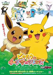 Pokemon Movie 16 : Shinsoku No Genosect - Mewtwo Kakusei