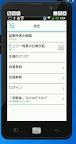 yomel.jp 04設定