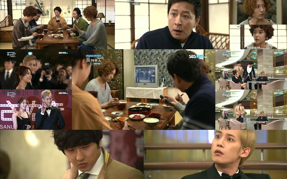 No Min Woo, Lee Hoon, Park Ki Woong, Hwang Jung Eum